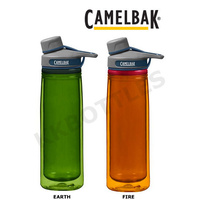 CAMELBAK CHUTE INSULATED 600ML BPA FREE SPILL PROOF WATER BOTTLE - ASRTD COLOURS