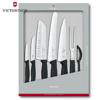New VICTORINOX 7 Piece Kitchen Knife Set 6.7133.7G Gift Box Knives 7pc