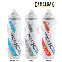 CAMELBAK PODIUM ICE INSULATED  620ML BPA FREE BIKE WATER BOTTLE-ASRTD COLOURS