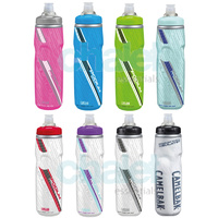 CAMELBAK PODIUM BIG CHILL INSUL. 750ML BPA FREE BIKE WATER BOTTLE- ASTRD COLOURS