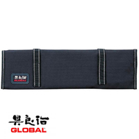 New GLOBAL Soft 9 Pockets Knife Roll Bag G-666/09 Knives Black
