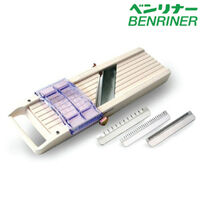 BENRINER No1 Japanese Mandoline Adjustable Slicer 64mm Vegetable Garnish Slicer Sharp