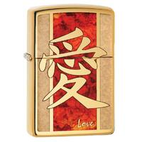 ZIPPO CHINESE LOVE FUSION HIGH POLISH BRASS LIGHTER GIFT BOX 98953