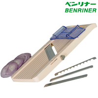 BENRINER No3 Japanese Mandoline Adjustable Slicer 95mm Vegetable Garnish Slicer Sharp