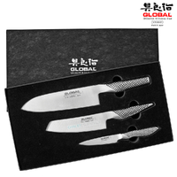 GLOBAL 3 Piece Chefs Knife Set 9cm Paring & 15cm Vegetable 18cm Santoku 3pc 79644