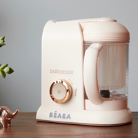 New BEABA Limited Edition Babycook Baby Food Processor Solo ROSE GOLD Steam Cook Blend