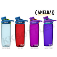 CAMELBAK CHUTE .6L 600ML BPA FREE SPILL PROOF WATER BOTTLE - 4 COLOURS TO SELECT