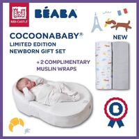COCOONABABY NEST BUNDLE ERGONOMIC SLEEPING AID MATTRESS NEWBORN BABY