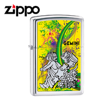 New Zippo High Polish Chrome Zodiac Lighter - Gemini