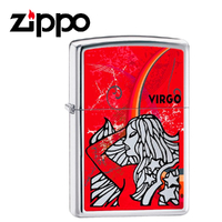 New Zippo High Polish Chrome Zodiac Lighter - Virgo