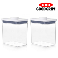 2 x OXO GOOD RECTANGLE SHORT 1600ml AIR TIGHT 1.6L POP 2.0 CONTAINER