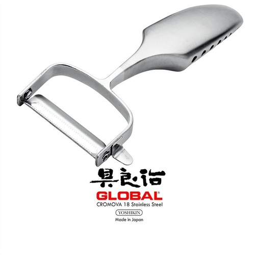 New GLOBAL GS69 Stainless Steel 79615 5cm Y Peeler W/ Serrated Edge GS-69
